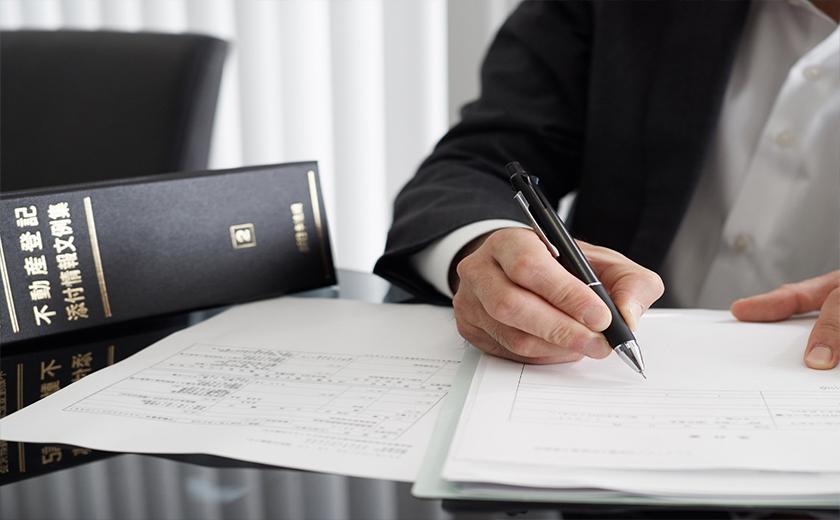 4.サブリース契約による不動産投資のトラブル例