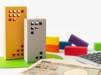不動産投資とREIT(リート)、どちらを選ぶべきか? 特徴とおすすめ人物像も解説