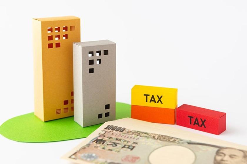 不動産投資の節税ノウハウを学ぶ方法