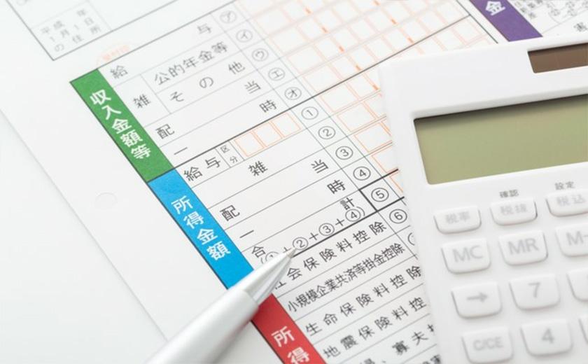 不動産投資の確定申告はどうやる?節税の方法や気をつけるポイントを紹介!
