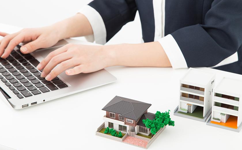 不動産投資に必要な初期費用の項目