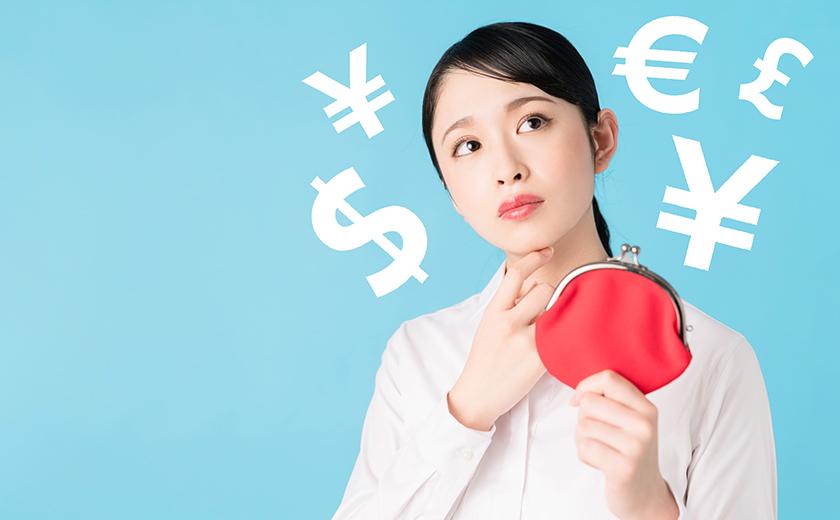 不動産投資にかかる初期費用の目安