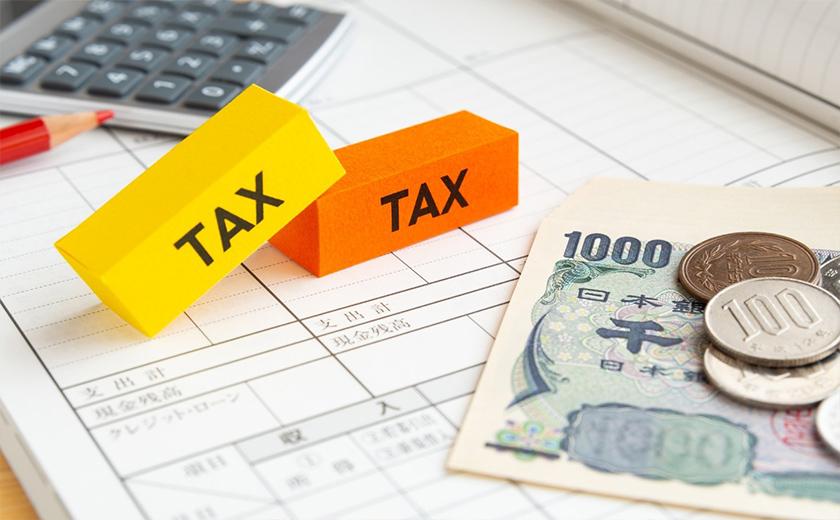 マンション経営は節税対策ができる