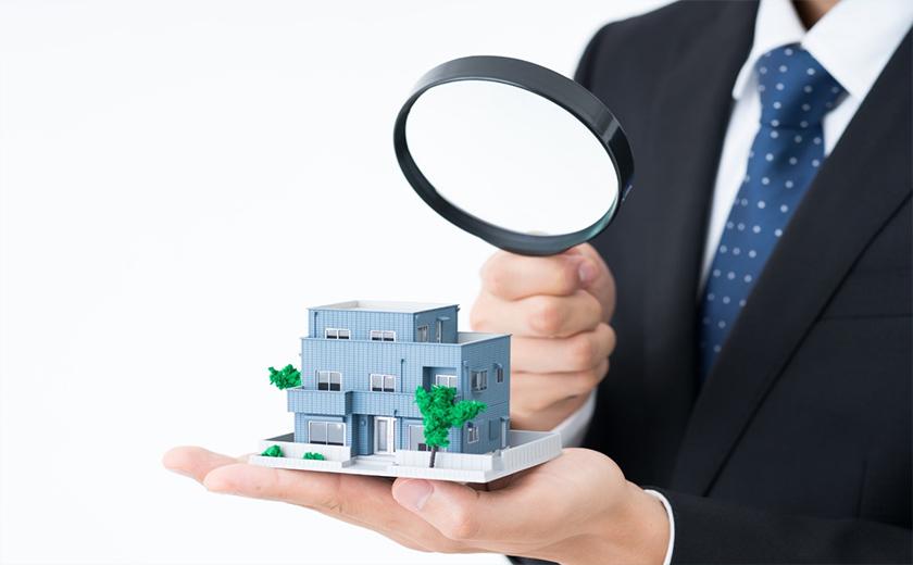 REIT(不動産投資信託)は不動産に特化した投資信託