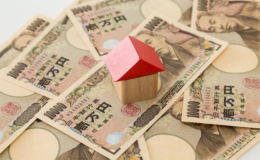 REIT(不動産投資信託)の投資方法