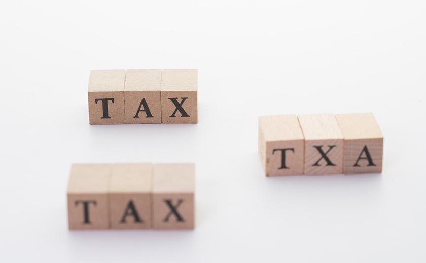 マンション投資で節税できる税金