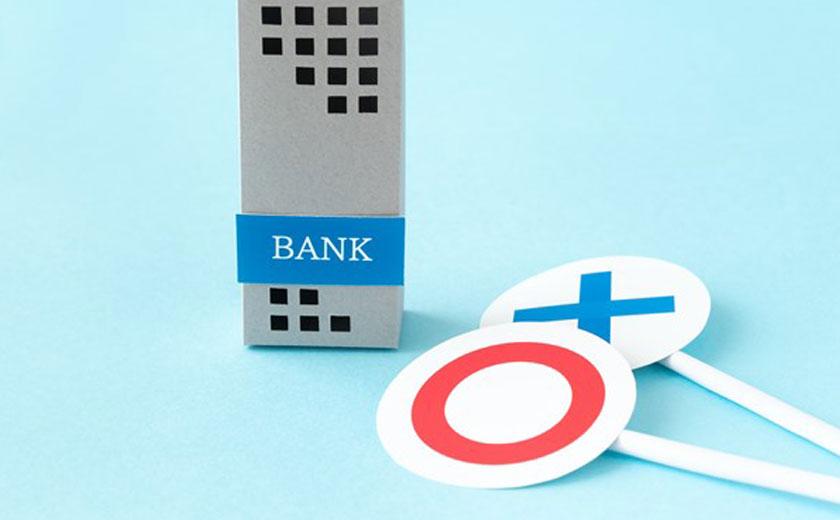 不動産投資で借り換えローンを利用できる金融機関