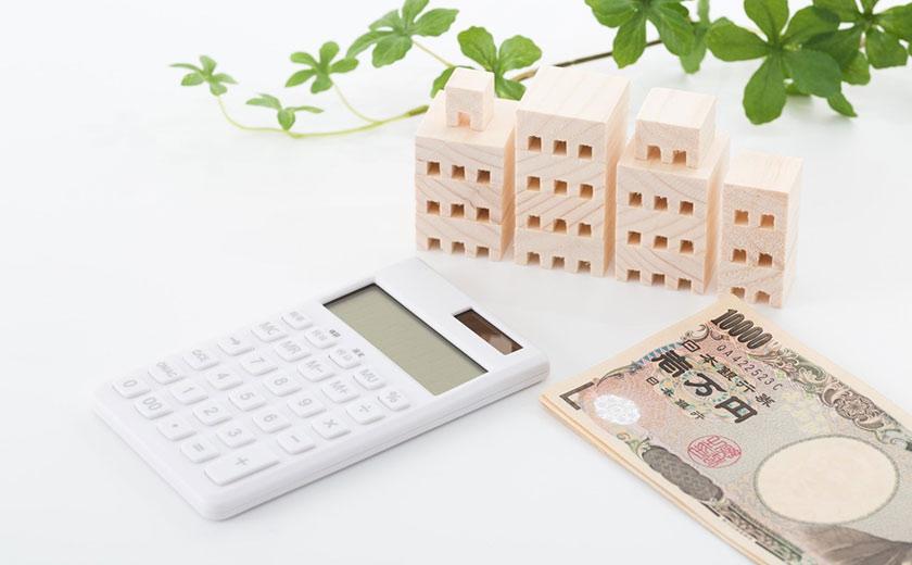 マンション経営の節税につながる経費計上が可能な項目