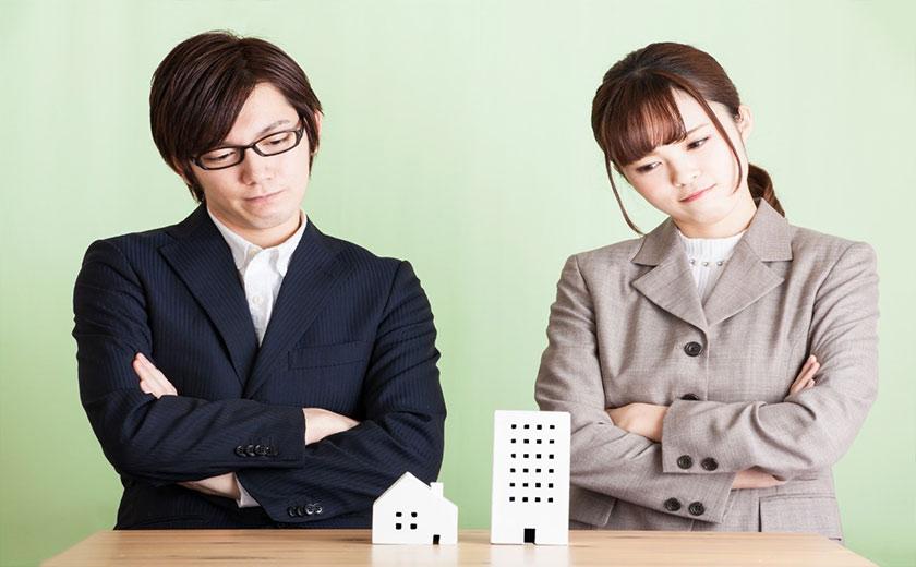 20代で不動産投資を始める場合の注意点