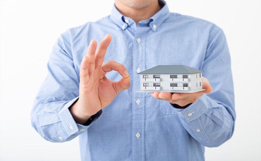 不動産投資を始めるなら、実績のある会社がおすすめ!