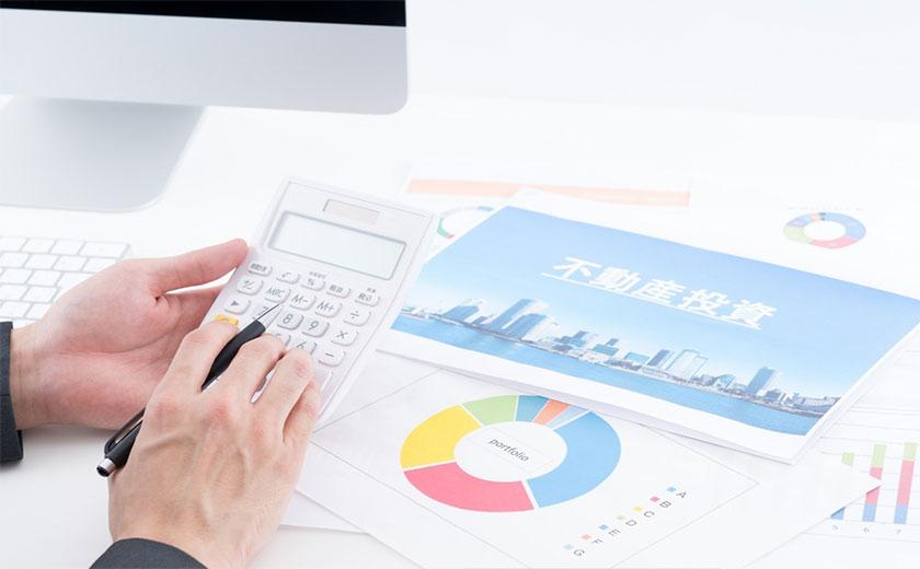 【不動産投資のやり方完全ガイド】具体的な流れや必要な準備を徹底解説!