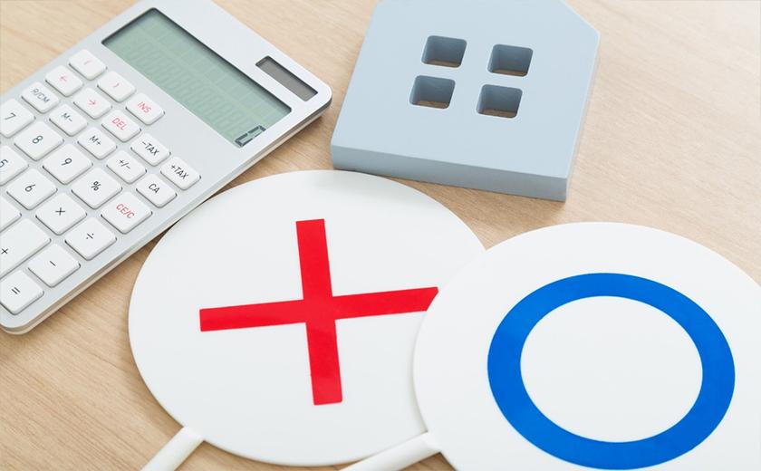不動産投資で失敗しないための3つのコツ