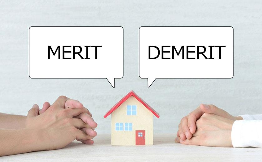 法人化をして不動産投資を行うメリットとデメリット