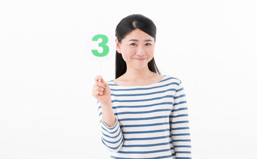 不動産投資会社選びの3つのポイント