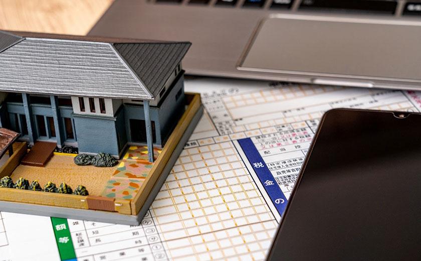 不動産投資で青色申告できる条件