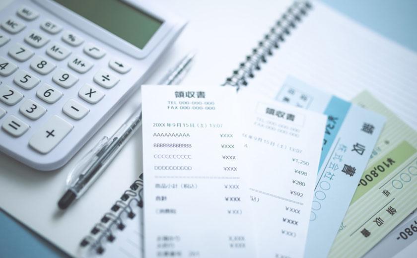 不動産投資の青色申告で計上できる経費