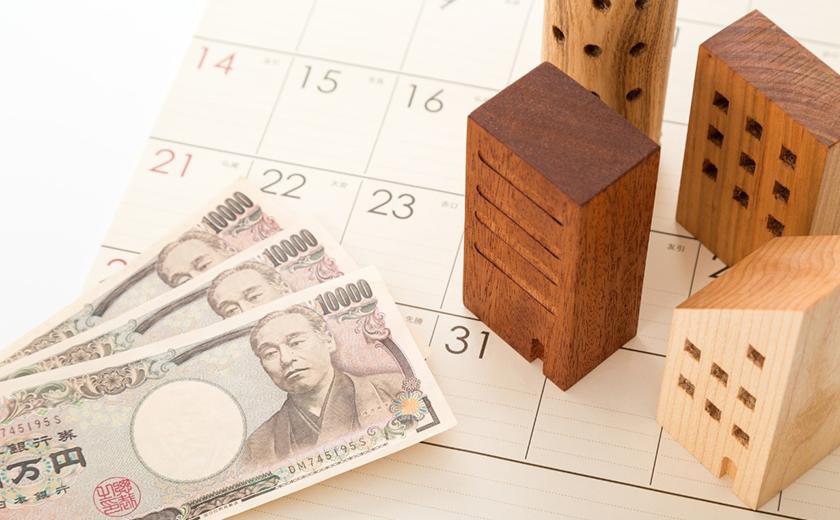 不動産投資で繰り上げ返済をする2つの方法