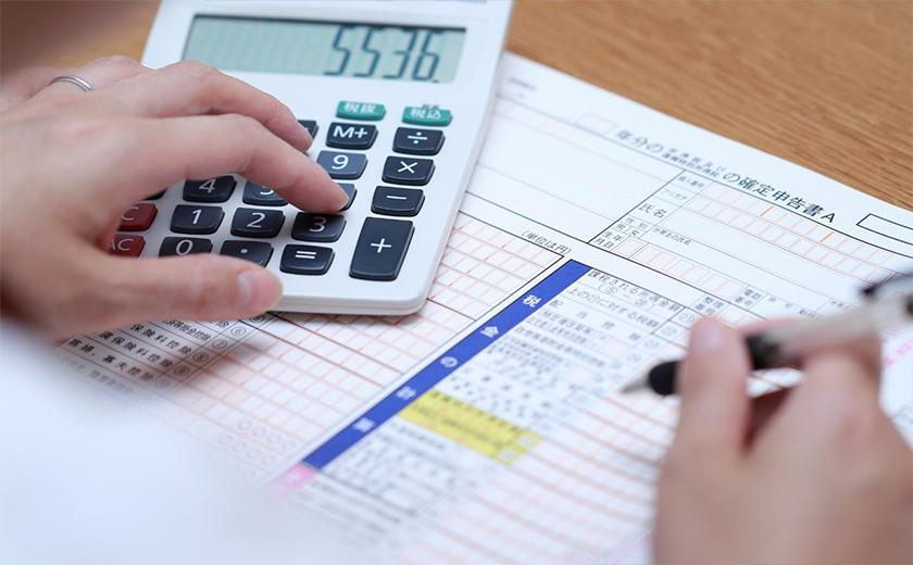 赤字を活用した不動産投資の節税対策