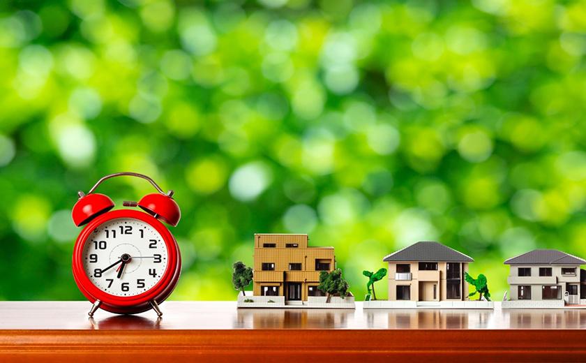 不動産投資を始めるタイミングはいつが良い?早めに始めるのが有利?