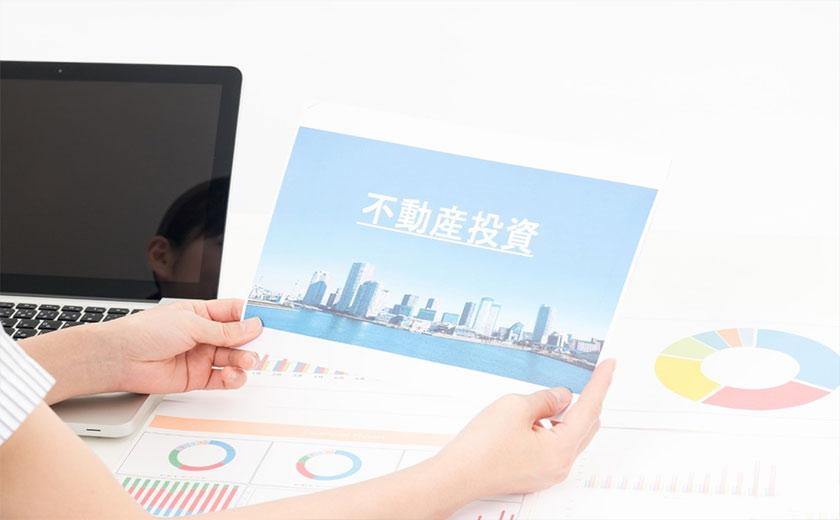 不動産投資の収支シミュレーションの方法は?役立つツールや本もご紹介!