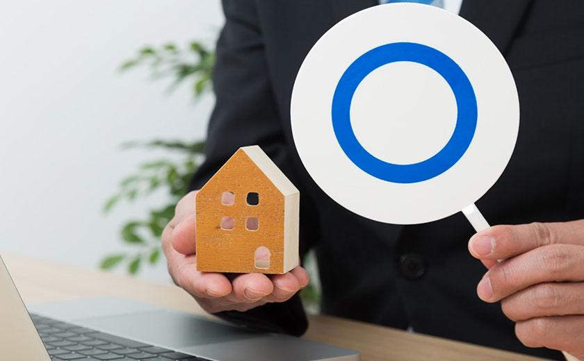 不動産投資用物件を安く購入するメリット