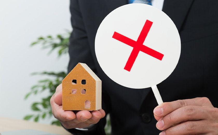 不動産投資用物件を安く購入するデメリット