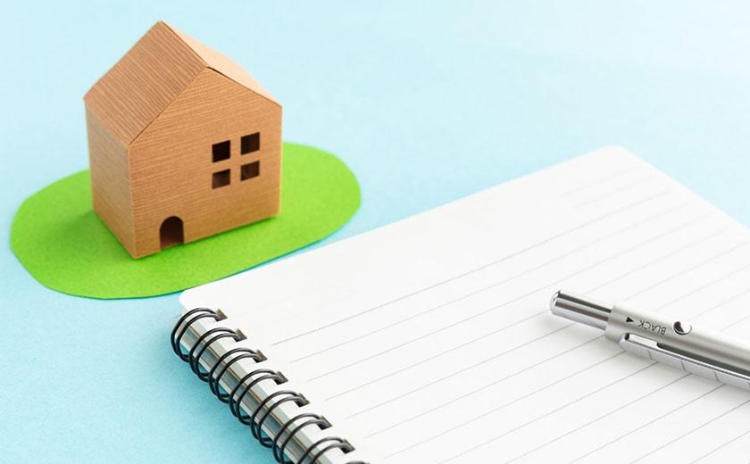 ブログ閲覧以外で効果的な不動産投資の勉強方法