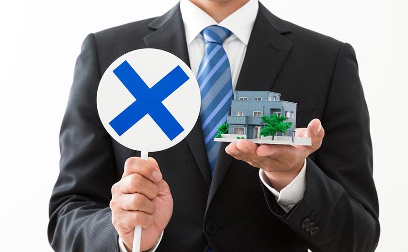 戸建ての不動産投資で失敗するケース
