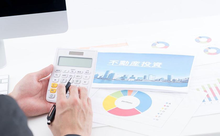 不動産投資の利回り計算の方法は?シミュレーション例も紹介します