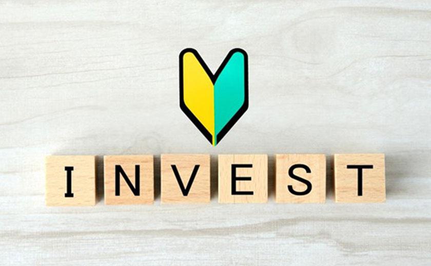 初心者が覚えておくべき不動産投資の専門用語