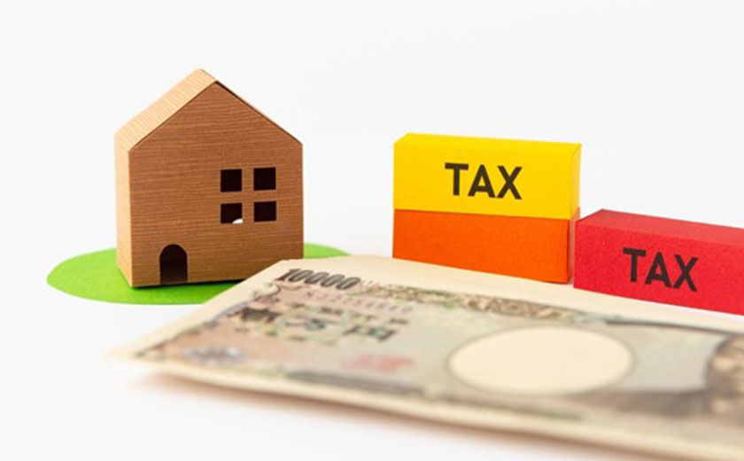 不動産投資の税金に関わる専門用語