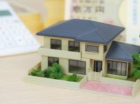 持ち家ありに必要な老後資金はいくら?不足しているときの対策は?