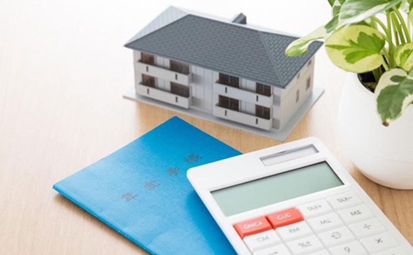 必要となる老後資金の目安はいくら?持ち家の場合は?
