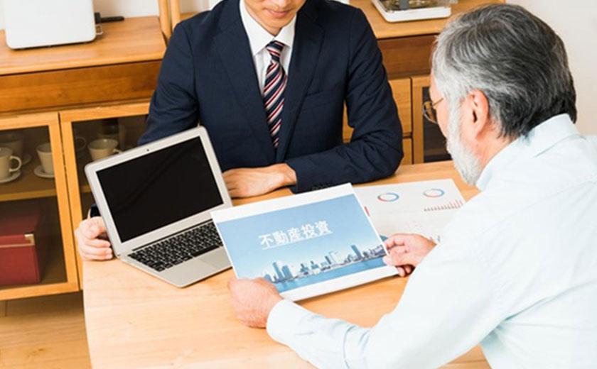 不動産投資の利回り周りの知識は業者に頼ろう!