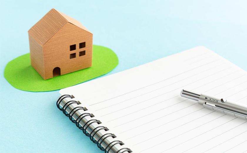 不動産投資の勉強方法と勉強のポイント