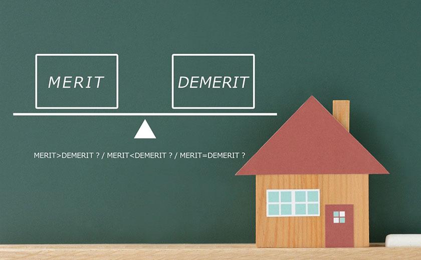 不動産投資の資格取得をするメリット・デメリット