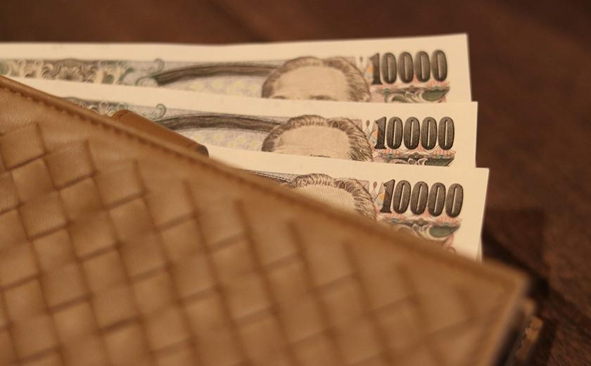 月収30万円から始める効率的な資産運用